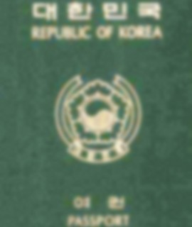 skorean_passport
