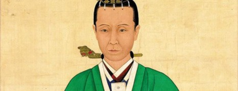 Choson-Qing Tributary Relations & Politics
