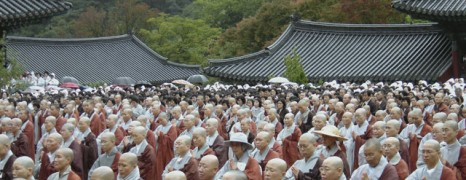 Buddhist Religious Identity in South Korea
