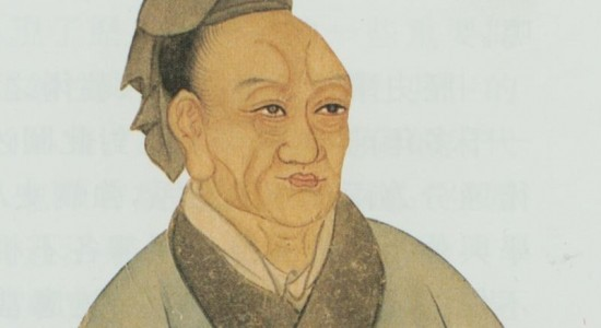 sima qian biography examples
