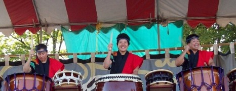 Taiko Drumming in North America