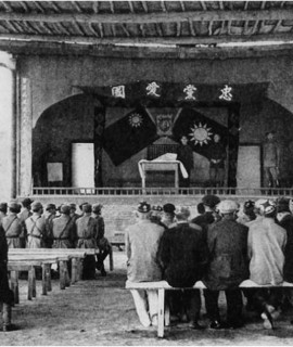Kuomintang_Party_in_Xinjiang_1942