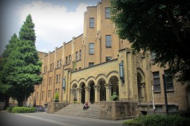 Thorsten Pattberg at The Historiographical Institute (HI) The University of Tokyo