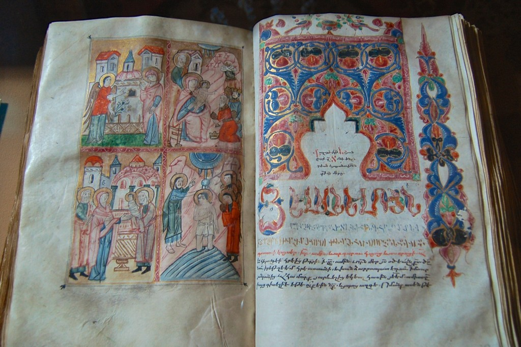 Sixteenth-century manuscript illustrating the life of Jesus, Holy See of Echmiadzin, Armenia