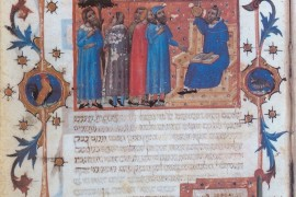 14c_ed_of_the_Guide_for_the_Perplexed_by_Maimonides