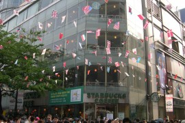 Song Myongdong Starbucks